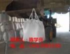 贵阳太空包贵州柔性集装袋贵州方形吨袋