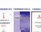 徐州康喜乐嘉餐饮管理有限公司寻求合作