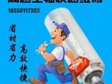 苏州雕刻机主轴维修 吴江雕刻机主轴维修 昆山雕刻机主轴维修