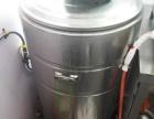 【搞定了!】闲置电热蒸汽式汤粥桶急转让