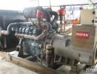 广州卡特发电机回收公司