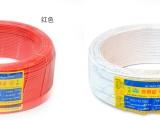 洛阳电缆电线批发,洛阳三厂电缆,电线货源价格,洛阳电线销售