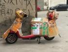 大件托运 电动车 家电托运 摩托车 搬家行李托运