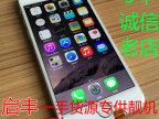 正品APPLE/苹果手机6 原装iphone 6 智能手机 深圳批发二手shou