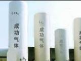 销售一氧化碳/等工业气体