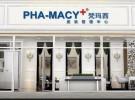 梵玛西皮肤管理美容店加盟