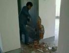 专业敲墙铲墙皮上料开线槽