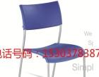 款折叠椅 会议椅 记者椅 新闻椅 书写椅 培训椅 带写字板