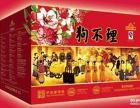 春节年货稻香村狗不理大桥道天津特产海鲜面食面点糕点礼盒
