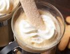 半岛咖啡加盟 娱乐场所 投资金额 1-5万元