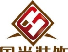北京以北餐饮 酒店 娱乐设计及施工的领导者
