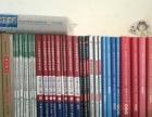 2016司法用书及真题出售