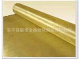 各种丝号铜丝 各种规格铜 黄铜丝 黄铜网 铜网60~200目