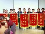 北京-淑美华-祛斑.祛黄.祛痘.嫩肤美白全国招商加盟.