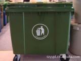 永耀直供新料660L垃圾桶、户外车载垃圾箱,塑料环卫垃圾桶