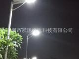 大功率太阳能路灯 不锈钢太阳能庭院灯 led太阳能路灯加工