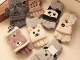 超萌!超可爱小熊amp熊猫立体卡通手套纯羊毛两用半指手套翻盖手套