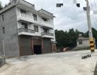 阳雀坝 厂房 房屋