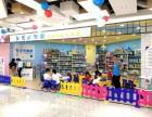 河北儿童玩具加盟店-1店赚6店钱+下店指导