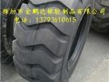 厂家批发20.5-25铲车胎 工业装载机轮胎 正品三包