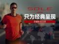进口高端健身器材特价销售