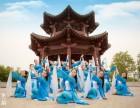 江汉路附近 零基础 免费试课 小班 中国舞 单色舞蹈