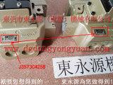 台湾冲床防震脚,湿式离合器铜基片 东永源专业
