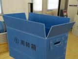 苏州钙塑板价格厂家 苏州PE钙塑板批发
