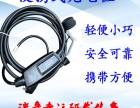 新能源充电桩洗车机加盟销售