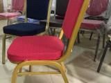 五线宴会钢椅