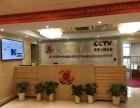 揭露田黄石作假的手段杭州大汉国际艺术品展览有限公司