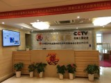 揭露田黃石作假的手段杭州大漢國際藝術品展覽有限公司