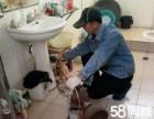 麻城专业疏通下水道清理化粪池打孔手机首饰打捞