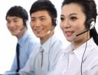 欢迎进入-!南昌上菱油烟机-%(各点) 售后服务总部电话