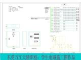 万江周边有专业培训CAD室内外设计施工图制图的吗