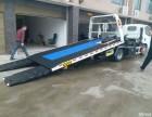 杭州道路救援拖车高速救援汽车救援电话价格