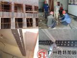 专业加固公司承接柱包钢加固施工