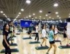零基础健身教练培训团操教练培训课程踏板搏击