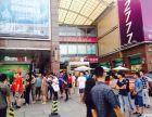 东方广场旁一线餐饮旺铺 可明火餐饮 免顶手