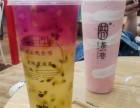 上海茶一巷奶茶加盟怎么样 茶一巷奶茶加盟费多少