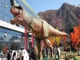 出租仿真恐龙加菲猫乐园活动恐龙出租