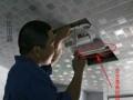 温州专水电线路开关插座灯具水管龙头马桶洁具安装维修