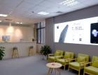 南京苹果售后服务点-APP-Store-河西万达2店网点
