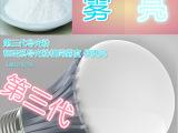 PC光扩散剂 LED灯罩光扩散剂 是什么