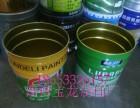 制桶厂,乳胶漆包装桶,涂料包装桶,万能胶包装桶,化工包装桶