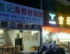 南宁旺夜市滨都美食广场餐饮店转让有意者敬请联系