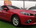 转让Mazda3 Axela昂克赛拉1.5L自动豪华型