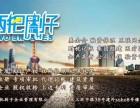 代办北京朝阳区公益基金会需要哪些要求