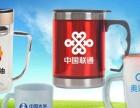 来图定制,台州广告杯,广告保温杯、紫砂别、玻璃杯