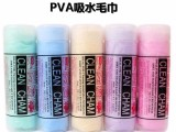 专业生产PVA吸水毛巾 多功能强力吸水鹿皮巾